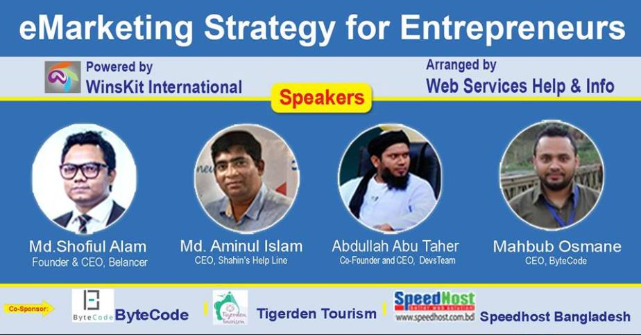 eMarketing Strategy for Entrepreneurs Event (October 2017)
